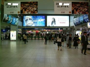 福岡は博多駅の写真