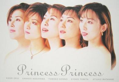 日本大学工学部の学園祭;北桜祭に来た プリンセスプリンセス  完全無修正写真画像