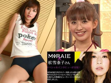 佐賀県出身の女性:優木まおみ・松雪康子 写真画像