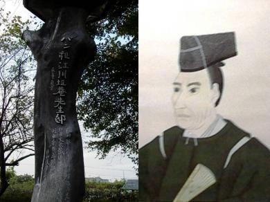 江川さんの肖像画 完全無修正写真画像!