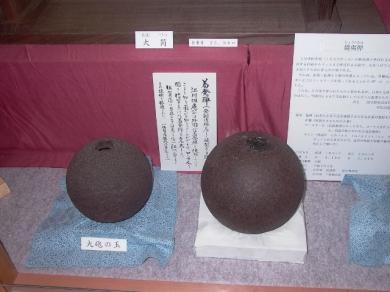 韮山の反射炉でつくった江川の大砲の弾(玉) 完全無修正写真画像!