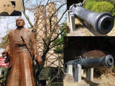 韮山反射炉での多くの大砲!完全無修正写真画像!