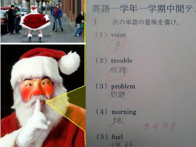 少年部へクリスマスプレゼント配布で人気者に?・・完全無修正写真画像