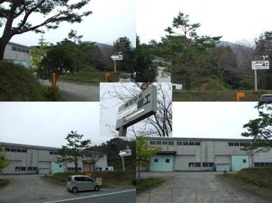 静岡県東部地方の鉄工所 完全無修正写真画像