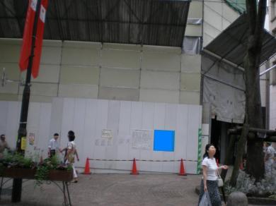 横浜市藤が丘駅隣接ビル工事現場写真・・・完全無修正写真画像