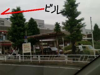 横浜市 藤が丘駅隣接ビル新築工事  風景 完全無修正写真画像