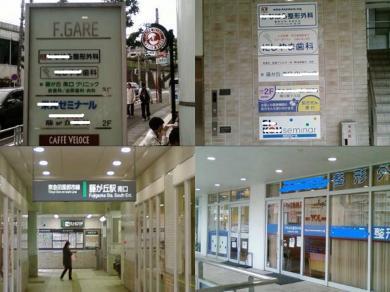 横浜市の某ビル内の某医院クリニック施工後写真・・完全無修正写真画像