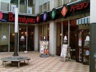 横浜市 藤が丘駅隣接ビル新築工事 施工中昼休み昼食はいつもココ・・・完全無修正写真