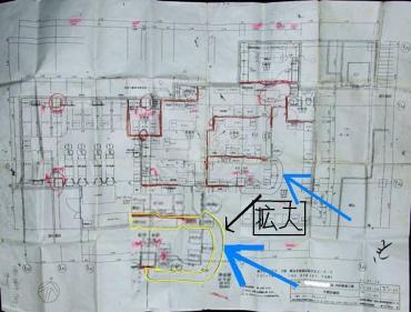 医院クリニックのアールを描いたカウンター 完全無修正写真画像