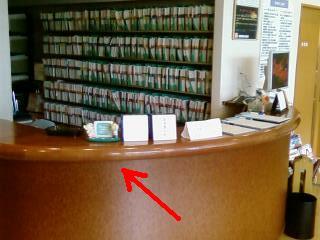 横浜市 藤が丘駅隣接ビル新築工事 施工後のテナントビル医院のR型木製手作り受付けカウンター 完全無修正写真画像