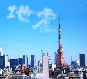 東海地震の地震雲  完全修正画像