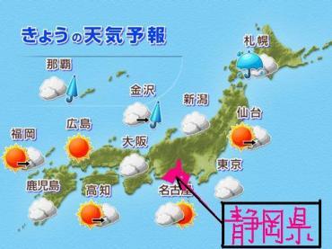 静岡県を無視している無知な天気予報!完全修正画像