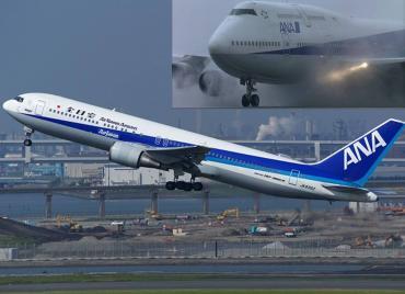 ANAで佐賀県へ福岡空港へ出発する写真画像