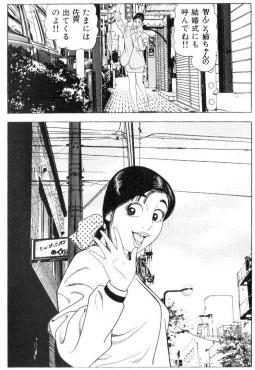 智んころ姉ちゃん佐賀から静岡へ 完全修正写真画像