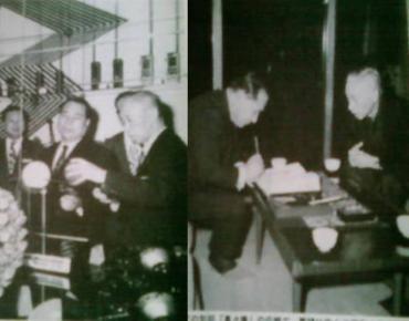 34回の会談する松下幸之助と池田大作完全修正写真画像