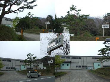静岡県東部地方の中小ゼネコン