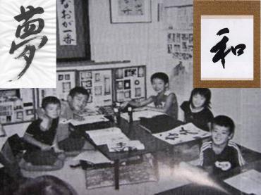 書道教室に6年間通い「書道三段」完全修正写真画像