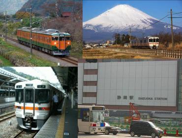 000000000000000000000000000000000000000000000000000000000000000000御殿場線-東海道線-静岡駅-バス-現場へ
