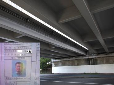 静岡市東名高速道路床版補修工事.完全修正写真画像