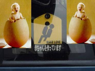 早く赤ちゃんが欲しいです!完全修正写真画像