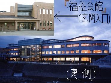 長泉町福祉会館画像