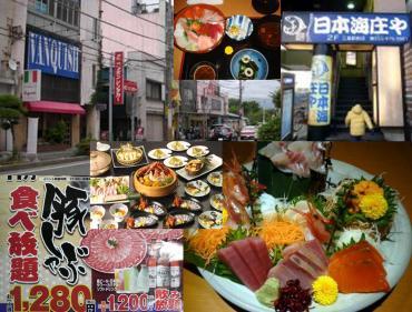 三島駅前の居酒屋「庄や」。完全修正写真画像