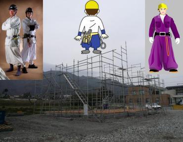 鳶職人が足場組み立て作業の写真画像