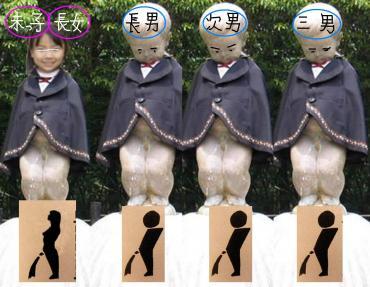 児童ポルノ:智んころ姉ちゃんが立っ小便を.完全修正デジカメ写真画像