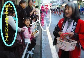 嫌われた鳩山総理の宇宙夫人.完全修正デジカメ写真画像