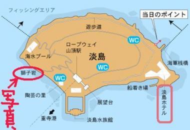 あわしま 淡島 リゾート.完全修正デジカメ写真画像