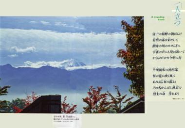 SGIグラフより池田先生写真
