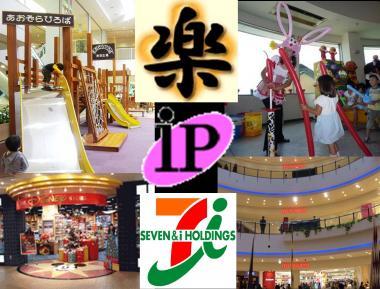 イシバシプラザ セブン&ホールディングス 店内イベント.デジカメ写真画像