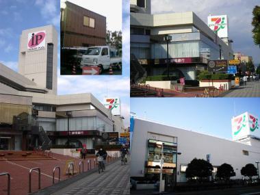 沼津市イシバシプラザ・セブン&アイホールディングス完全修正デジカメ写真画像