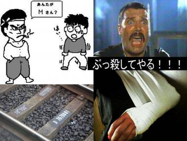 元静岡支店長のM氏危うし!.デジカメ写真画像