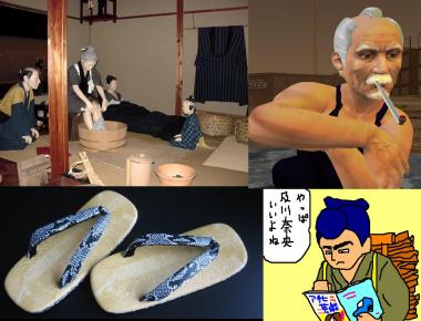 貧乏ゆすりは江戸時代が発端.完全修正デジカメ写真画像