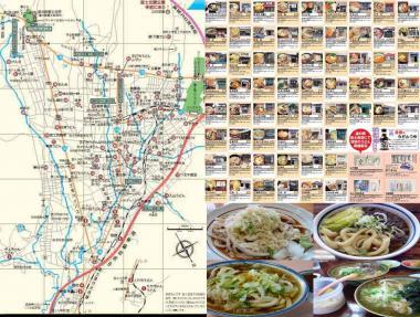 富士吉田市の「うどん屋」配置図