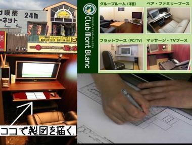 ネットカフェで製図を描き闘魂!完全無修正デジカメ写真画像!.jpg