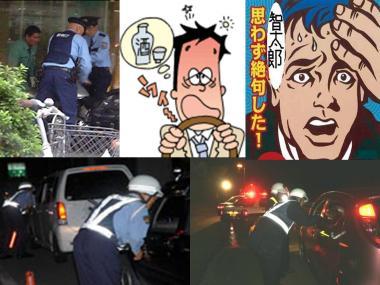 静岡県警とは違い佐賀県警は甘いの?完全無修正デジカメ写真画像.jpg