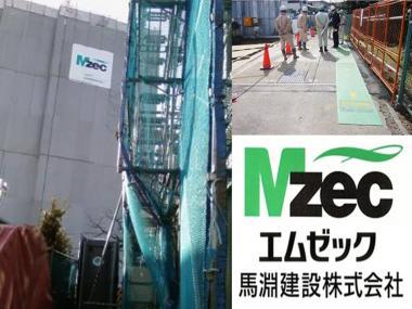 「馬渕建設」で事務員をしてた母:明子.完全無修正デジカメ写真画像.