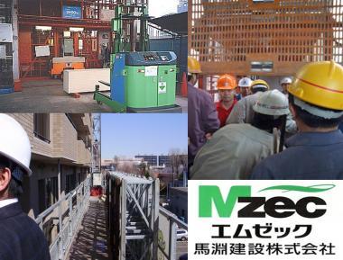 馬渕建設 マンション仮設エレベーター完全無修正デジカメモロ見え写真画像.