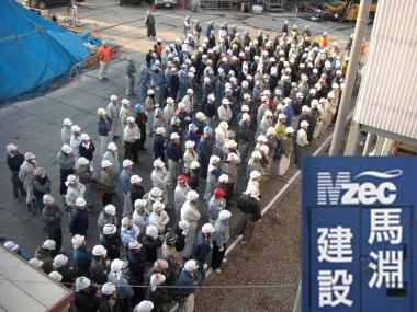 馬渕建設マンション工事の朝礼完全無修正モロ見えデジカメ写真画像