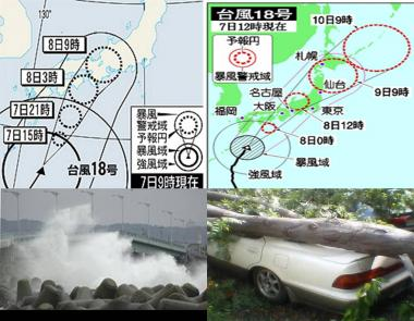 2009.10.8 台風18号の状況.完全修正デジカメ写真画像