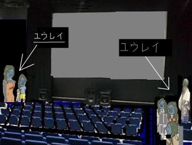 映画館内には幽霊が来やすいと言う.完全無修正デジカメ写真画像