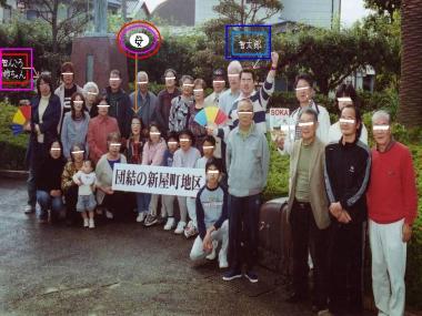 我が団結地区の記念写真!完全無修正デジカメ写真画像