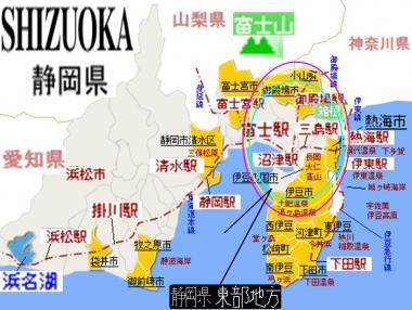 静岡県内の東部地方!完全無修正デジカメ写真画像