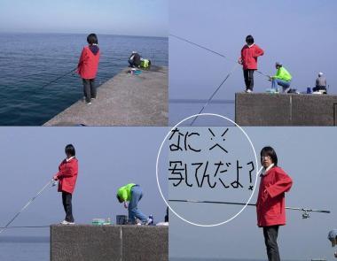 沼津市の井田で釣りを完全無修正デジカメ写真画像2