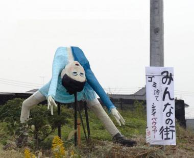 学生編更新画像\ゴミ捨てしなイナバウアー.j