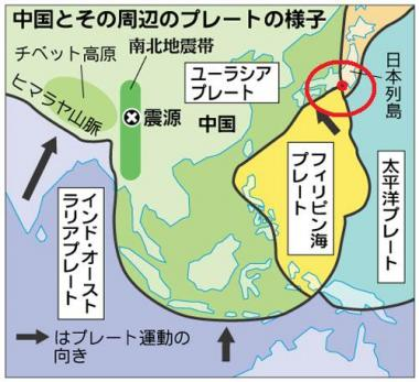 東海地震带的分布完全無修正画像