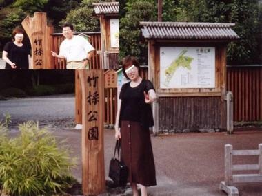 嫁:智んころ姉ちゃんと竹採公園へ完全修正デジカメ写真画像