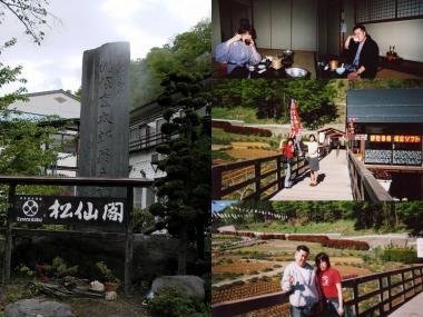 松仙閣温泉旅館の帰りデジカメ写真画像